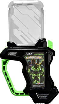 File:Kamen Rider Chronicle Gashat.png