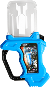 File:Taddle Quest Gashat.png