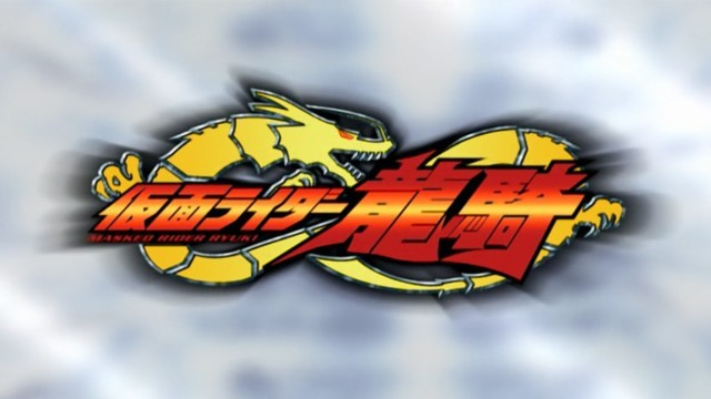 File:Kamen Rider Ryuki - Title Screen.jpg