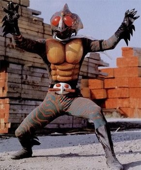 File:Kamen Rider Amazon-vote5.jpg