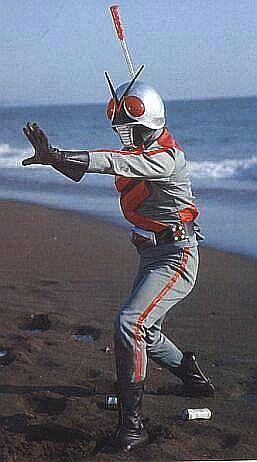 File:Kamen Rider X.jpg