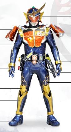 File:Kamen Rider Orange Arms.jpg