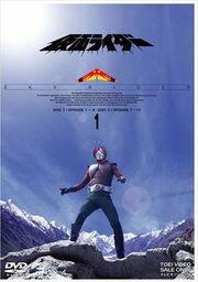 Skyrider DVD Vol 1