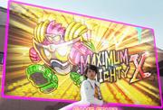 Maximum Mighty X Screen