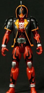 Ghost Toucon Ore Damashii