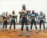 Masked Form Riders