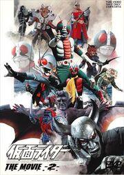 Kamen Rider The Movie Vol 2