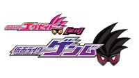 Kamen Rider Genm Logo