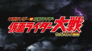 Kamen Rider Taisen Title