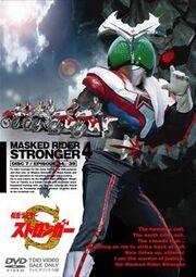 Stronger DVD Vol 4