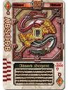 AbsorbSerpent