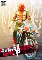 V3 DVD Vol 9