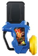 Knock Out Fighter Gashat