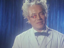 Professor Hideomi Kuromatsu