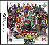 Kamen Rider Generation Box