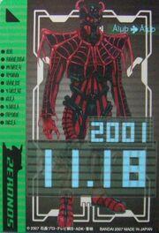Spider Imagin's Ticket