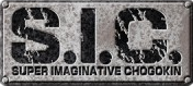 SIClogo