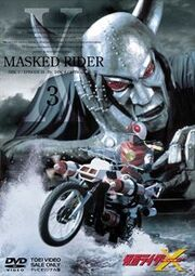 X DVD Vol 3