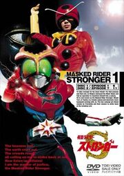 Stronger DVD Vol 1