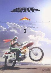 Skyrider DVD Vol 3