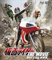 Kamen Rider The Movie Blu-ray Box