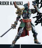 Kabuki SIC Meito Onsaken