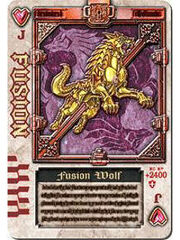 FusionWolf