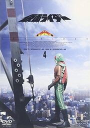 Skyrider DVD Vol 4