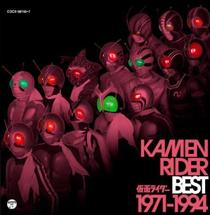 KamenRiderBest1971-1994