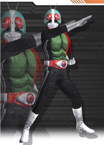 File:Rider 1.png