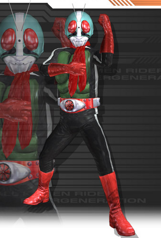 File:Rider 2.png