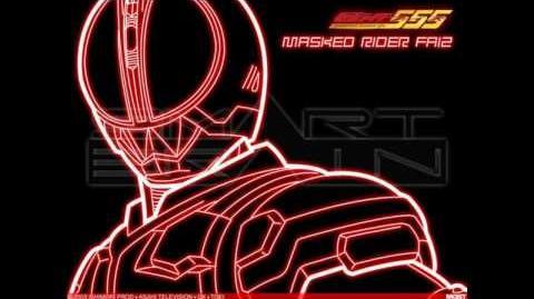 Kamen Rider Faiz - Justiφ's Lyrics