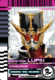 Kamen ride lupin by mastvid-d8nrec8