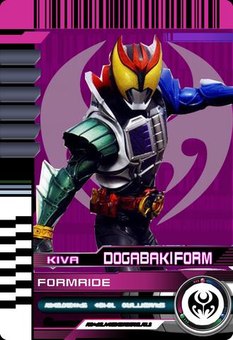 File:Form ride kiva dogabaki form by mastvid-d8rskf3.png