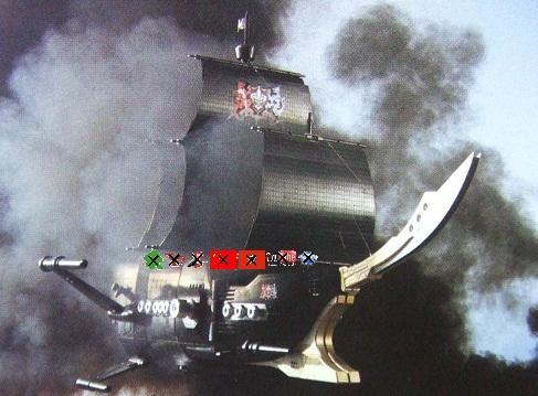 File:Black Galleon.jpg
