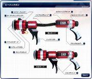 Fourze's Weapon 02