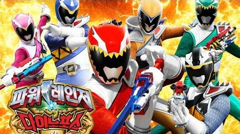 세용 (Seyong) - 다이노포스 브레이브 (레드) (Dino Force Brave) Red Power Rangers Dino Force Brave OST