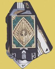 180px-Blade-ar-garrenabsorber