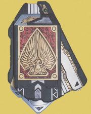 180px-Blade-ar-rouseabsorber