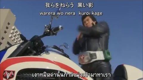 เพลง Let's Go Rider Kick 2016 Version ซับไทย Thai Sub