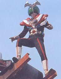 File:Kamen rider stronger.jpeg