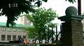 Thumbnail for version as of 13:07, September 4, 2011