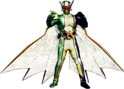 Kamen Rider Double Cyclone Joker Gold eXtreme