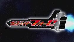 Kamen Rider Fourze Title Card