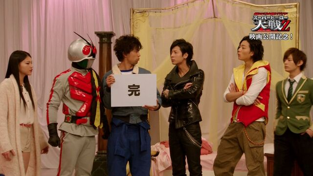 File:X and Kyoryuger.jpg