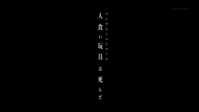 File:Ep03 00130.png