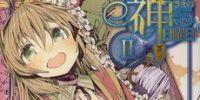 Kamisama no Inai Nichiyoubi Manga Volume 02