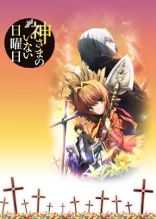 File:Kaminichi-4.jpg