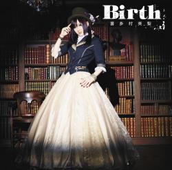 Kaminichi op cover