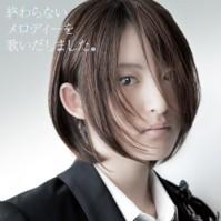 Kaminichi ed cover
